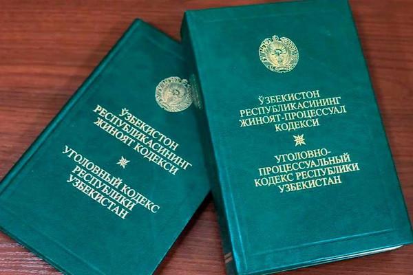 В Узбекистане отменят уголовную ответственность за незаконное хранение, ввоз или распространение религиозных материалов