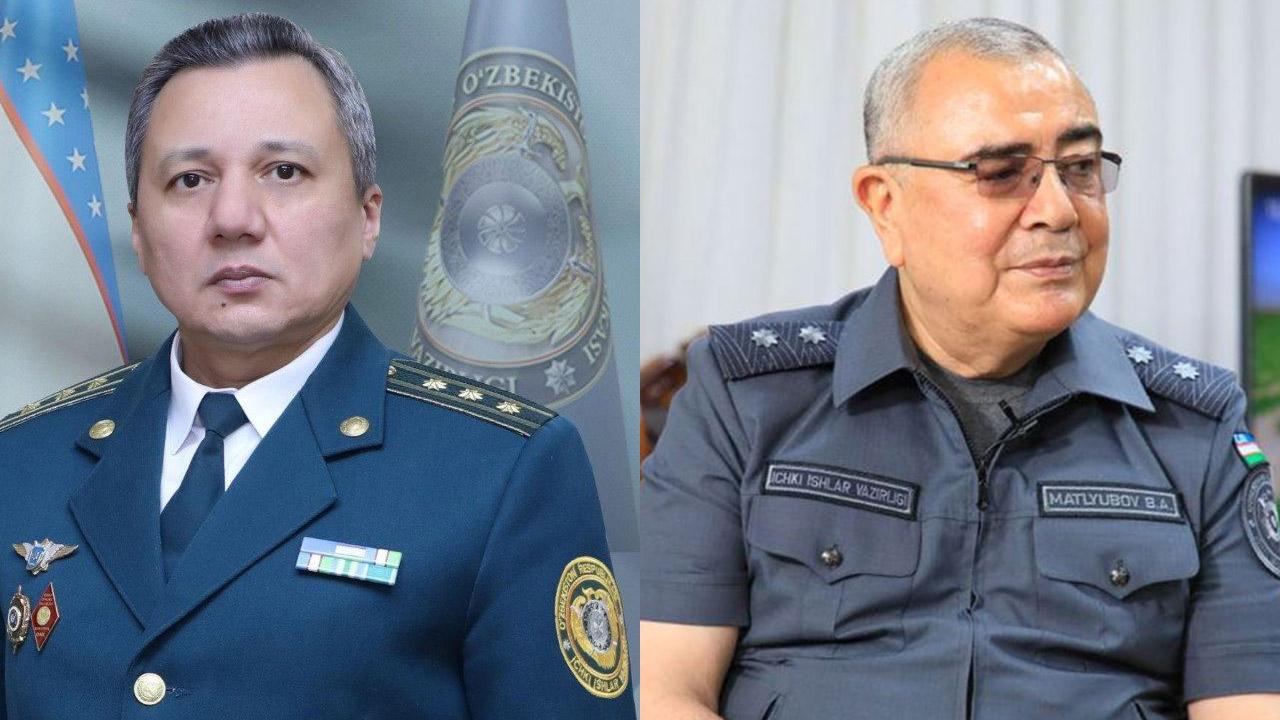 Баходир Матлюбов освобожден от должности начальника Академии МВД