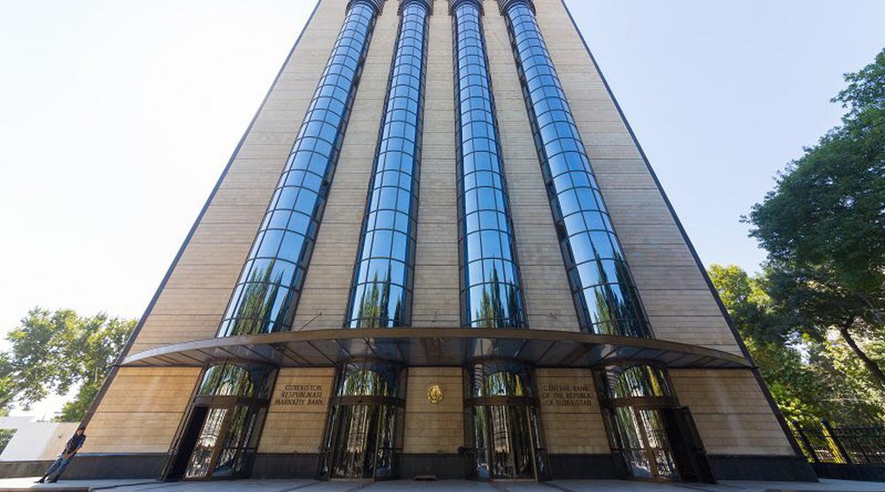 Введены штрафные санкции против 15 узбекских банков