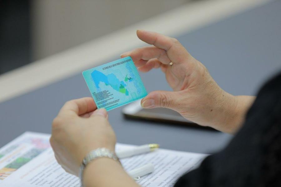 Назван способ бесплатного оформления кадастрового паспорта