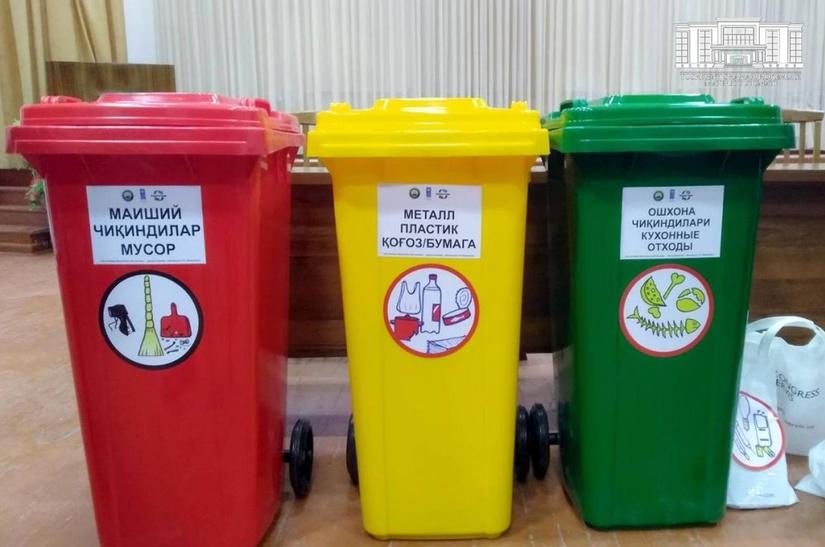 В Ташкенте начнут сортировать мусор