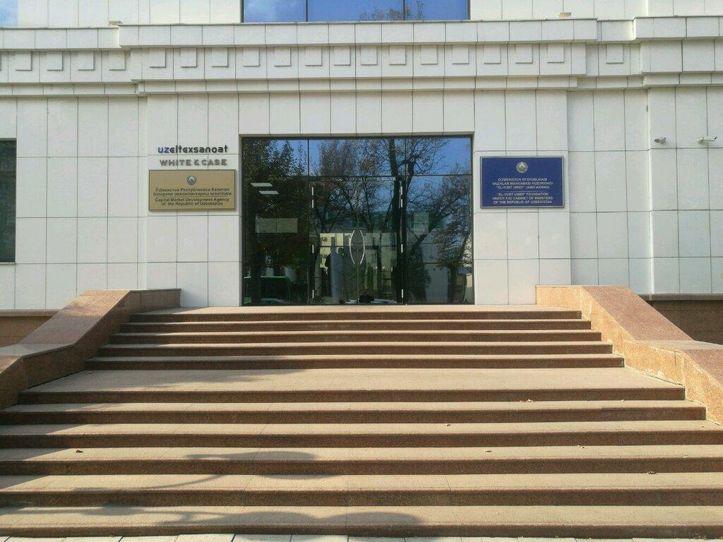 Агентство по развитию рынка капитала Узбекистана обнаружило нарушения в 24 акционерных обществах