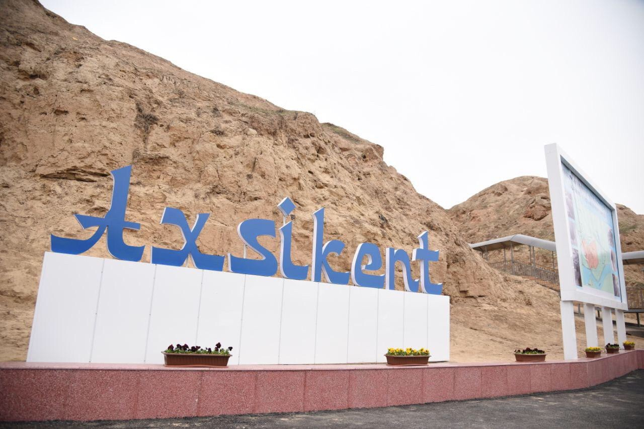Памятник Ахсикент превратят в музей под открытым небом