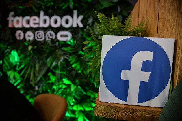Facebook запустит «умные» часы в 2022 году