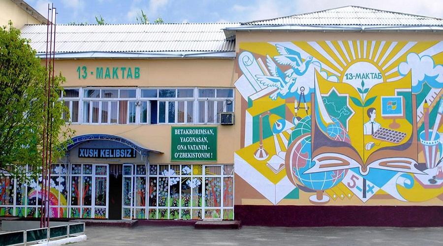 Застройщиков в Узбекистане обязали строить школы в новостройках