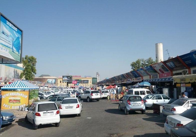 Торговый центр «Малика» выставят на аукцион