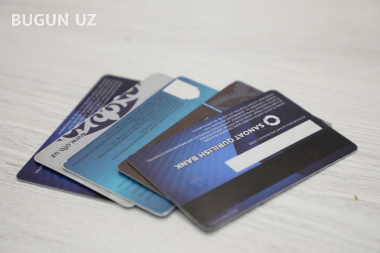 В Узбекистане запретили устанавливать другую цену за оплату пластиковой картой