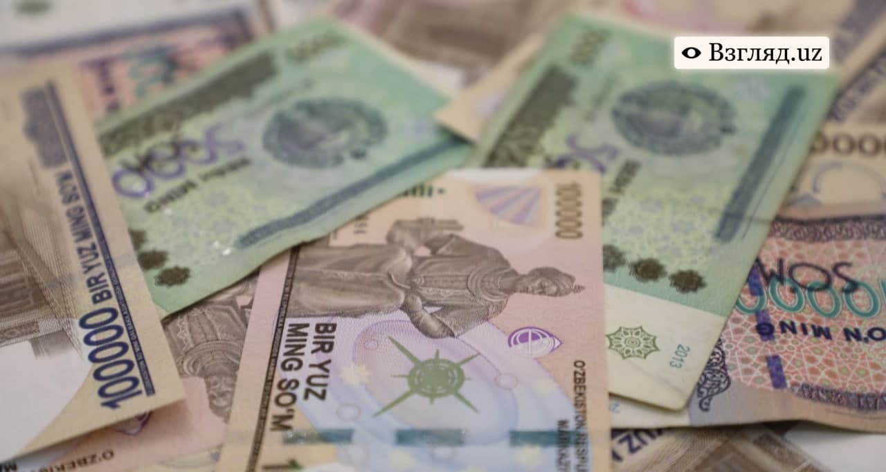 Самаркандский чиновник незаконно присваивал собранные у населения оплаты за ЖКХ