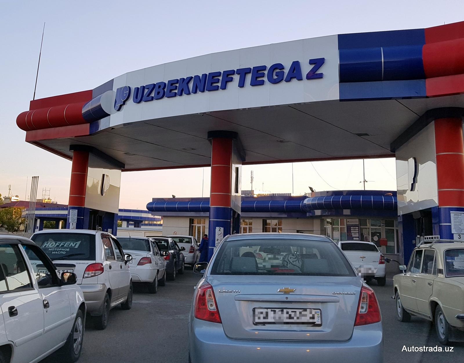 Стало известно сколько бензина было произведено за январь в Узбекистане