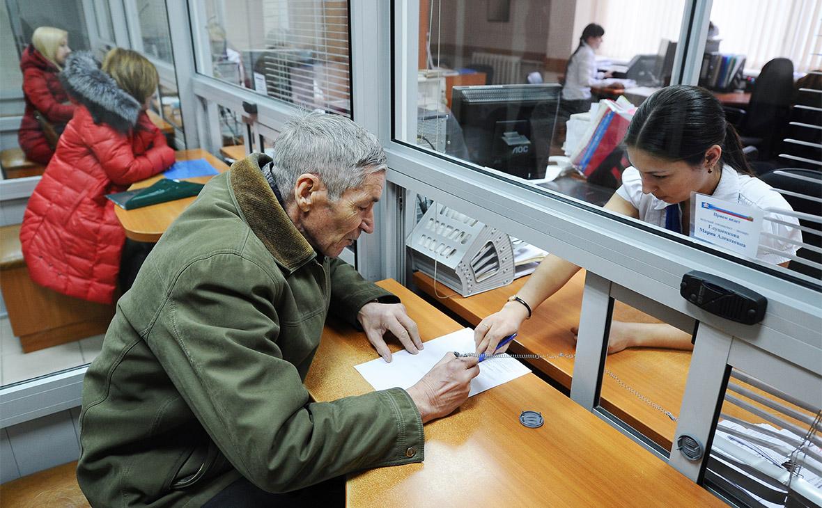 В Узбекистане упростят процесс получения социальных пособий