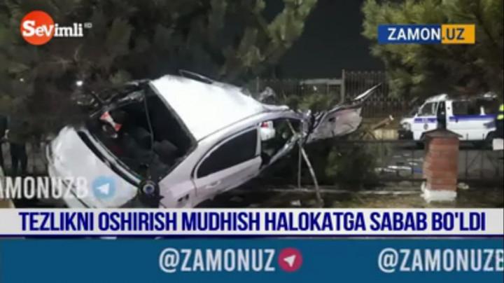 В Намангане водитель Lacetti врезался в столб: трое погибли