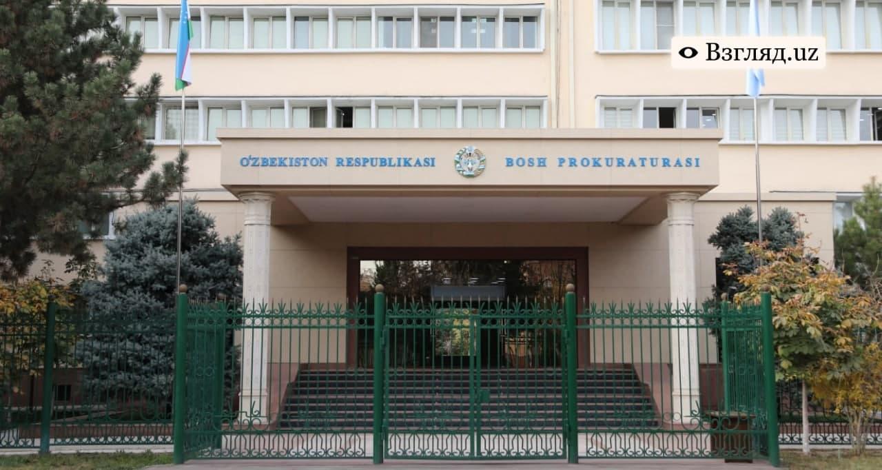 Генпрокуратура обнародовала данные исполнения законодательства в экономической сфере