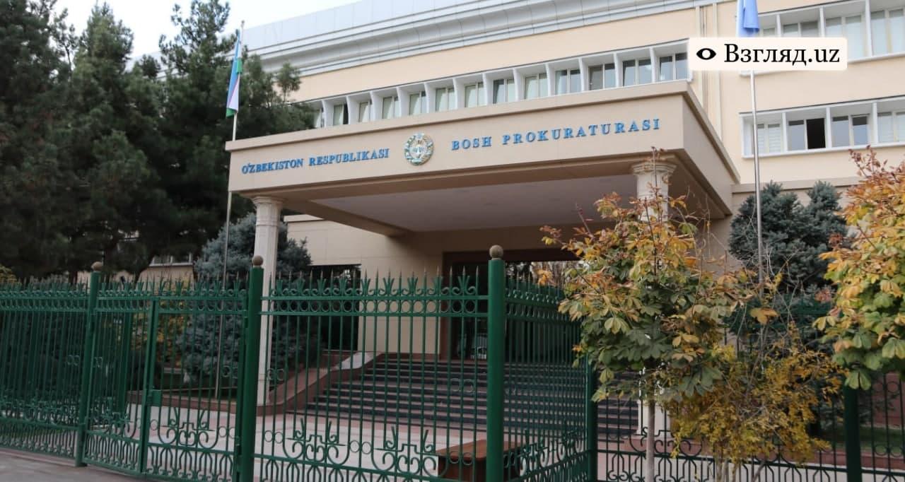 Генпрокуратура официально отреагировала на обращение группы онкологов к президенту
