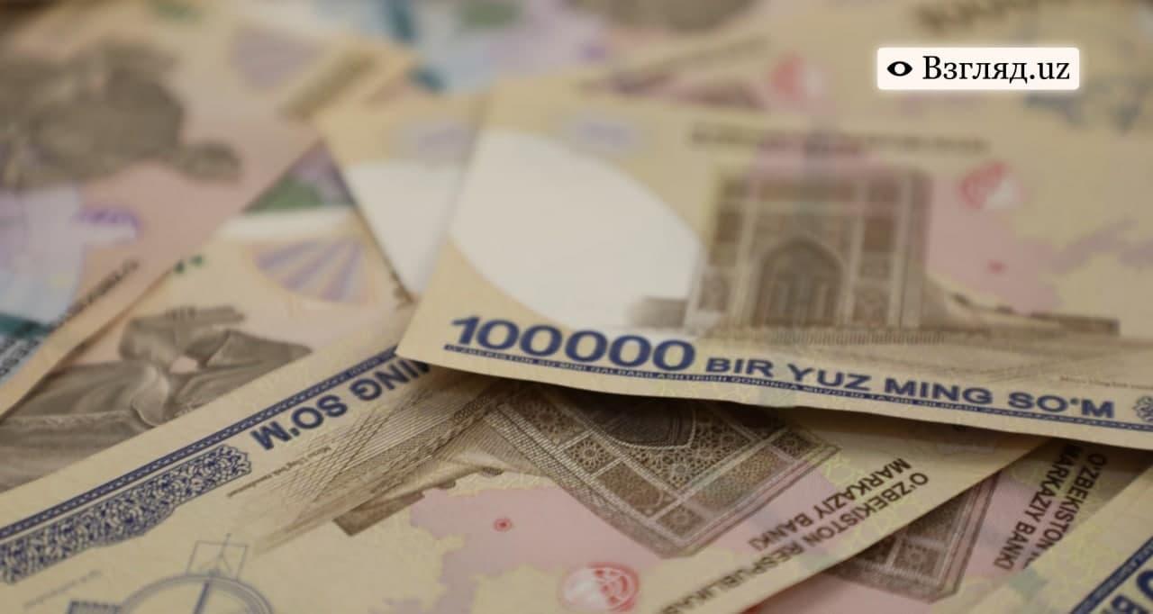 Нанесенный узбекистанцам финансовый ущерб в 2020 году составил более триллиона сумов