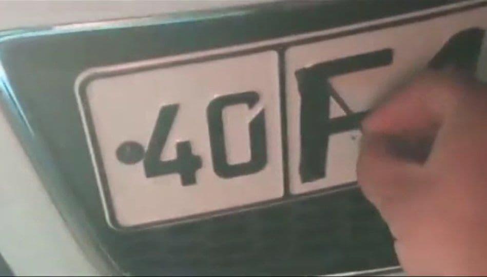 Узбекистанец изменил номера изолентой и был оштрафован – видео