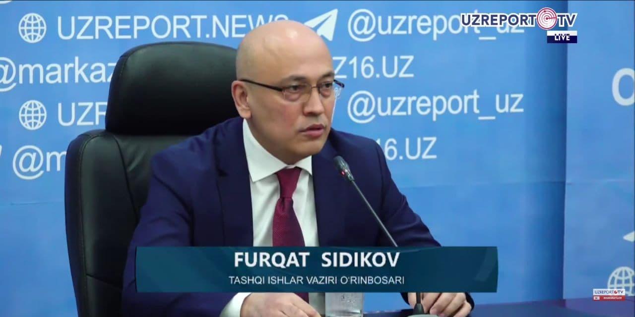 МИД Узбекистана усовершенствует концепцию внешнеполитической деятельности