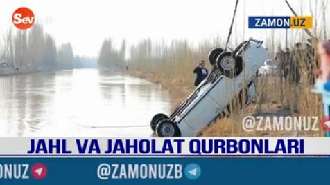 В Фергане бывшие супруги и их пятилетняя дочь утонули в канале — видео