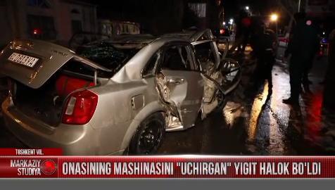 В Ташкентской области водитель попал в смертельное ДТП вместе со своими друзьями — видео