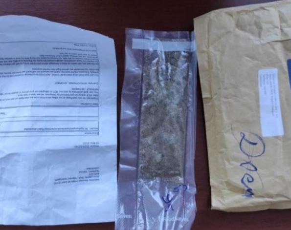 Двое жителей Ташкента заказали наркотические вещества по почте из Великобритании