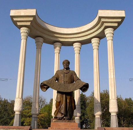В Узбекистане создали Международный фонд имени Навои
