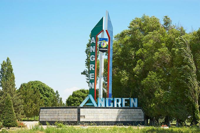 Территории Ангрена, Уртачирчикского и Ахангаранского районов будут расширены