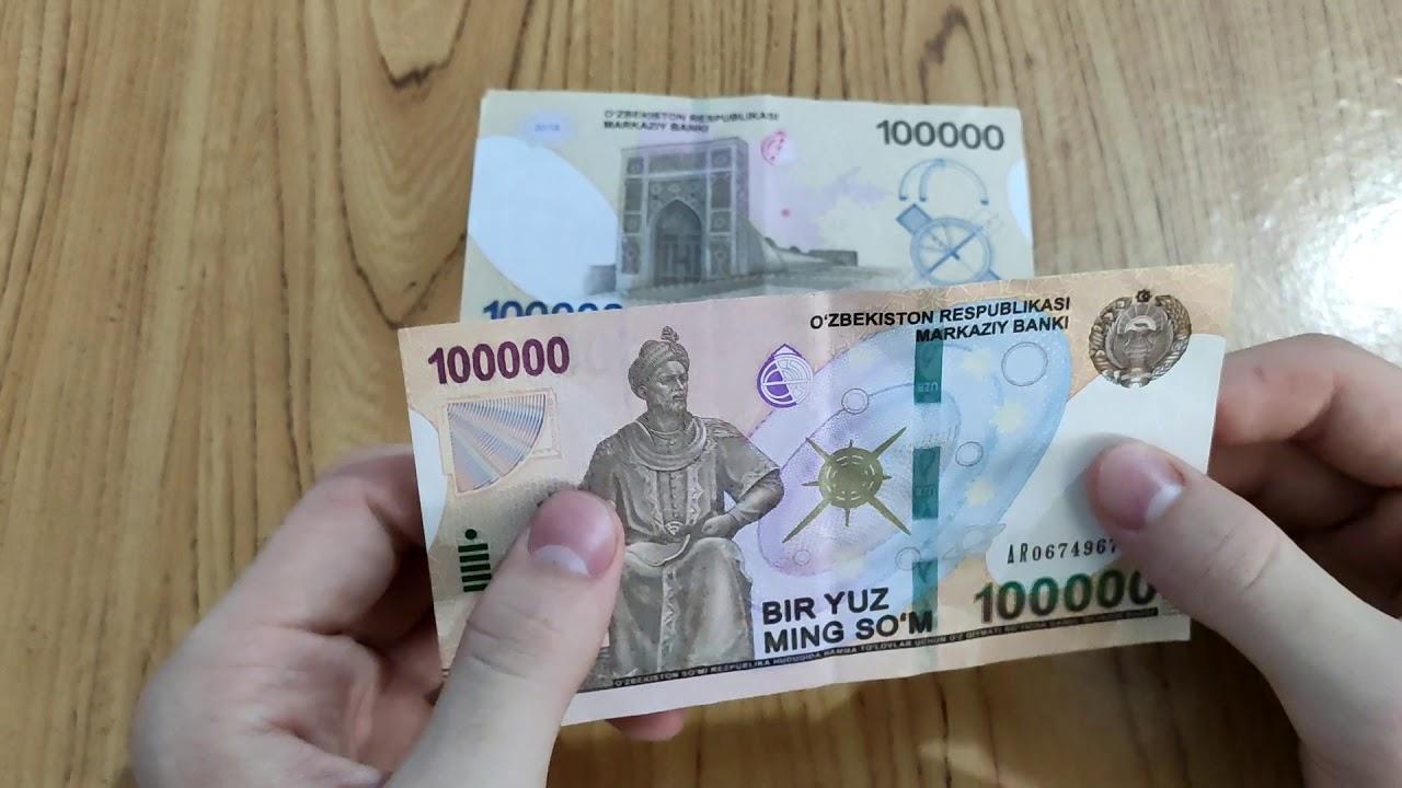 В Ташкентской области задержали граждан, подделывающих купюры