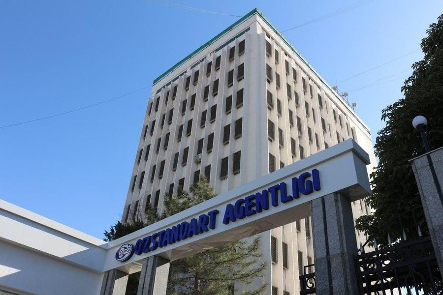 Заместители директора агентства «Узстандарт» были уволены