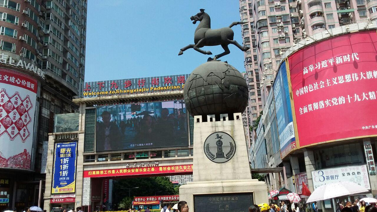 В Китае мужчина взорвал себя в здании — фото
