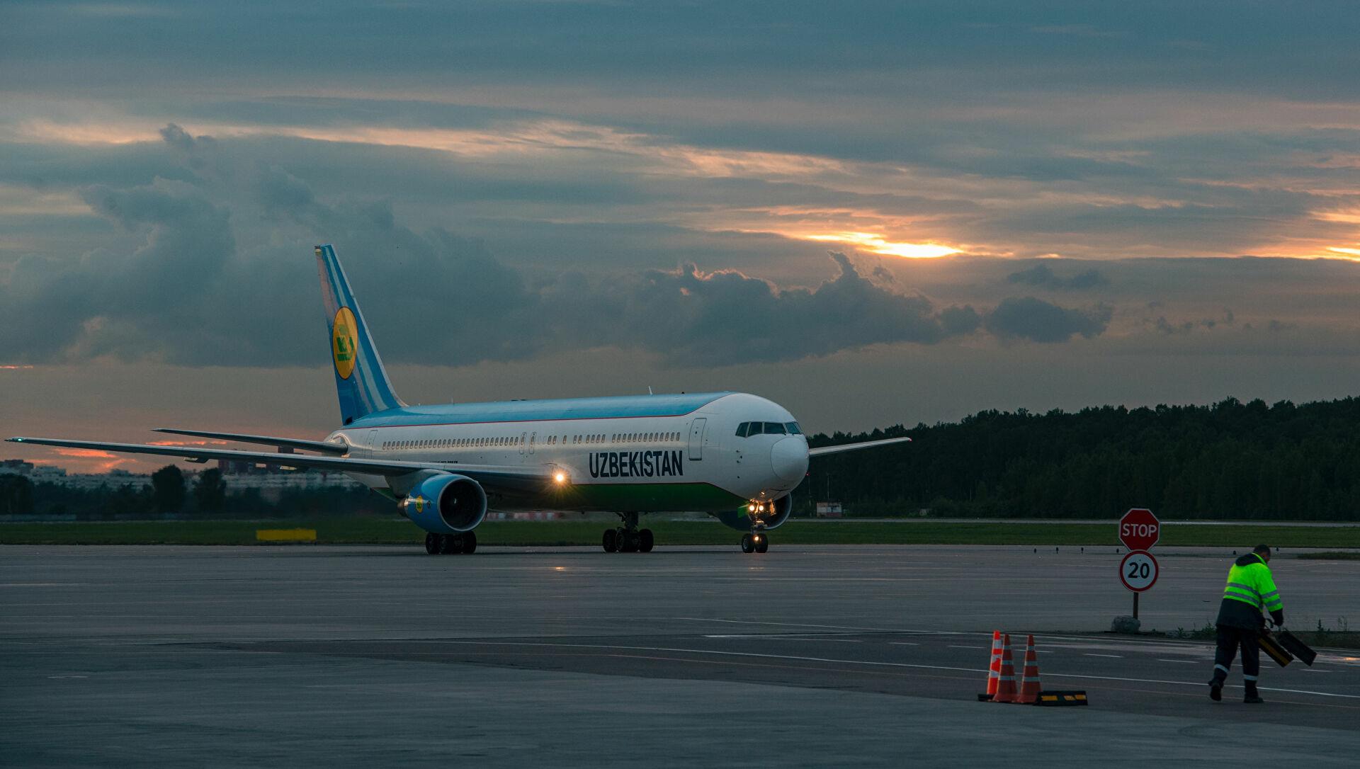 Uzbekistan Airways выполнит репатриационные рейсы из Москвы в Самарканд