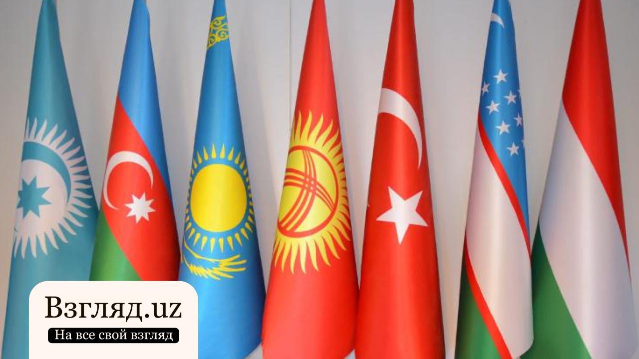 Неофициальный саммит Совета сотрудничества тюркоязычных государств пройдет в Туркестане