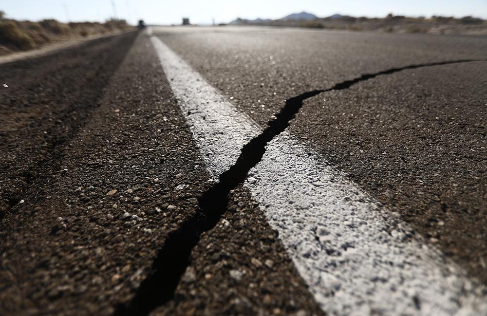 Землетрясение магнитудой 4,4 произошло в Узбекистане