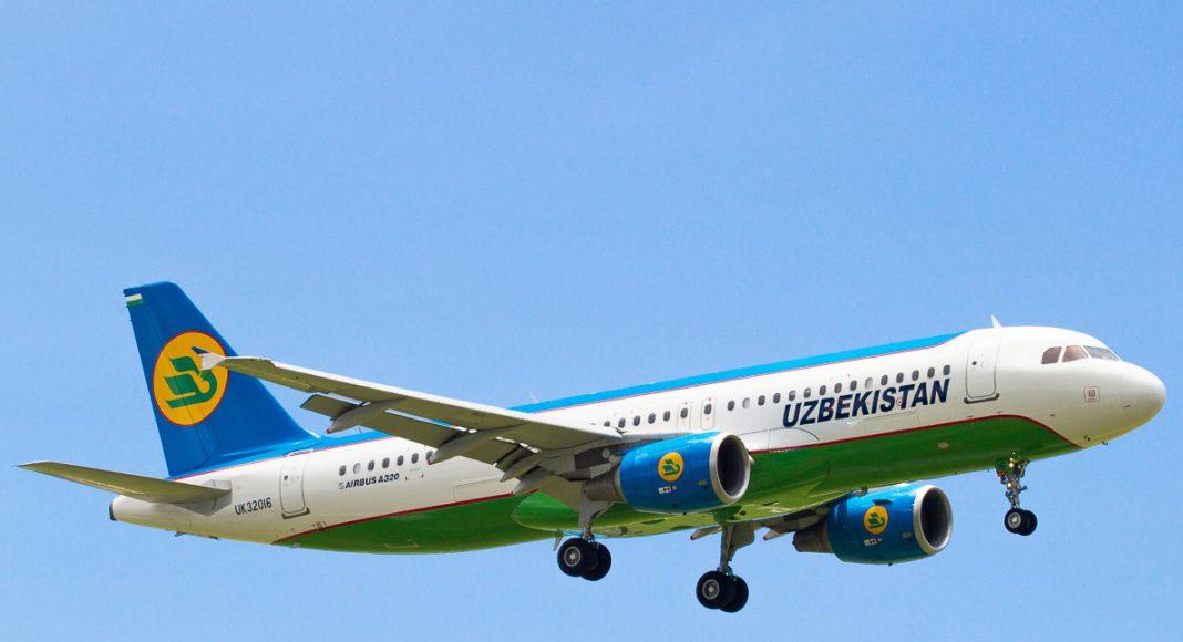 Uzbekistan Airways вводит скидки до 50 процентов на внутренние рейсы