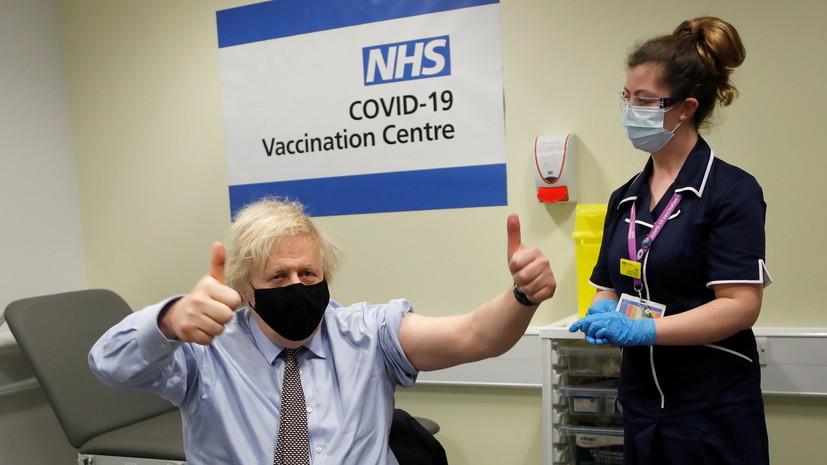 «Настоящий риск представляет собой COVID-19, и сделать прививку сейчас — очень хорошая идея» — Борис Джонсон