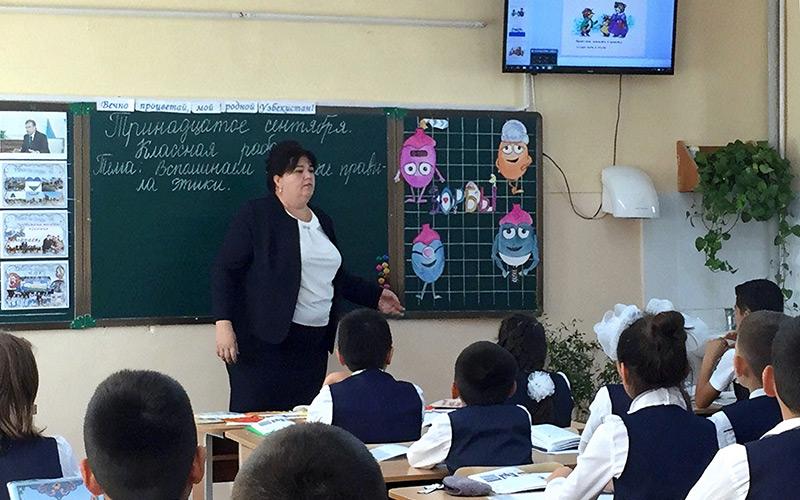 ЮНЕСКО выделит 435 тысяч долларов Узбекистану на повышение квалификации учителей