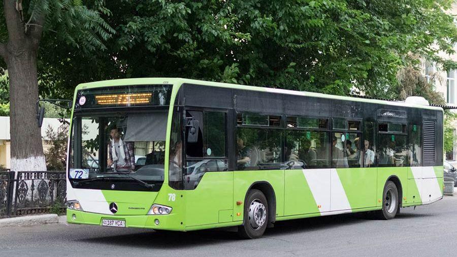 Назначен новый министр транспорта Каракалпакстана
