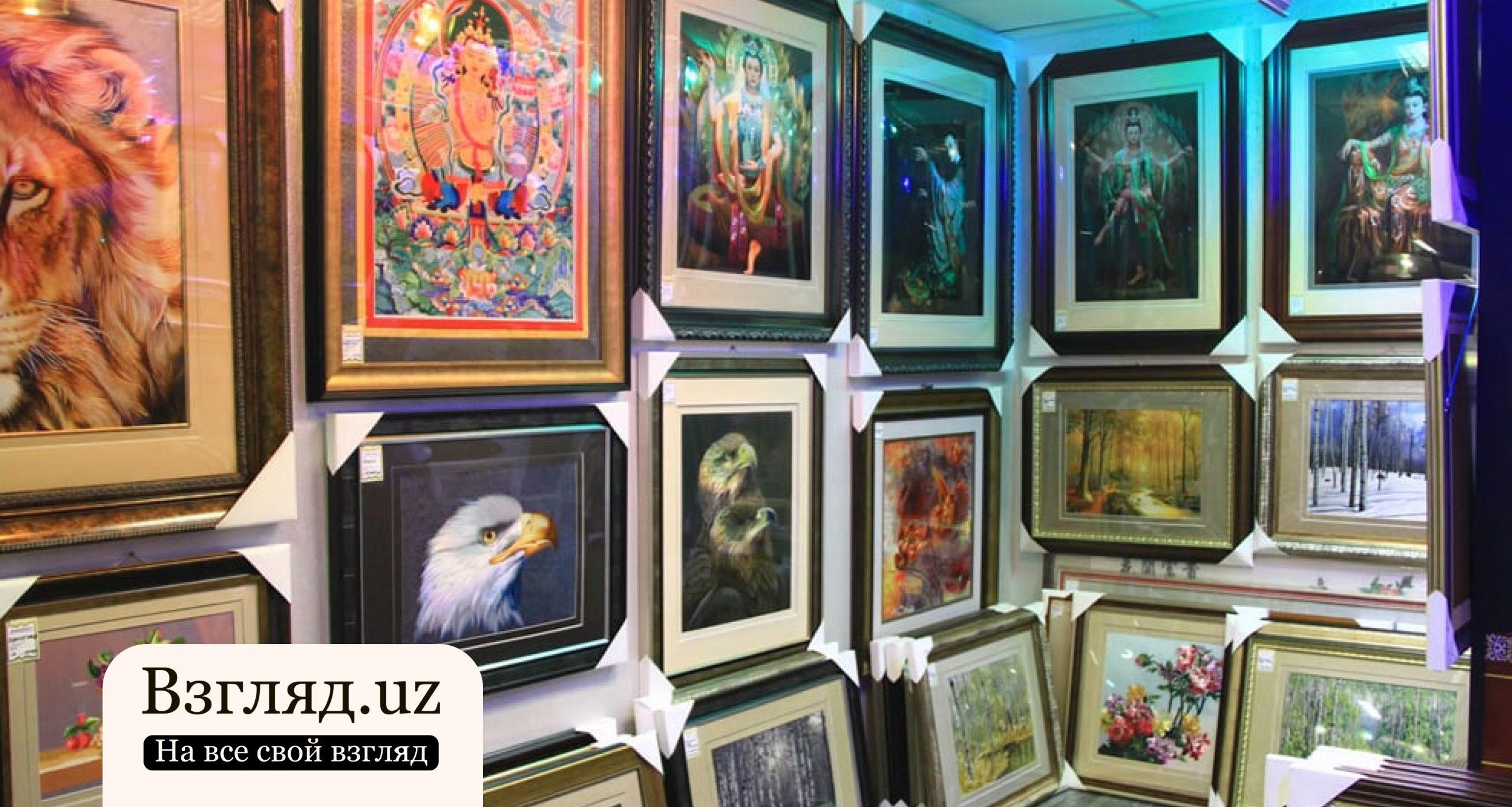 Мировые продажи предметов искусства в прошлом году упали более чем на 20 процентов
