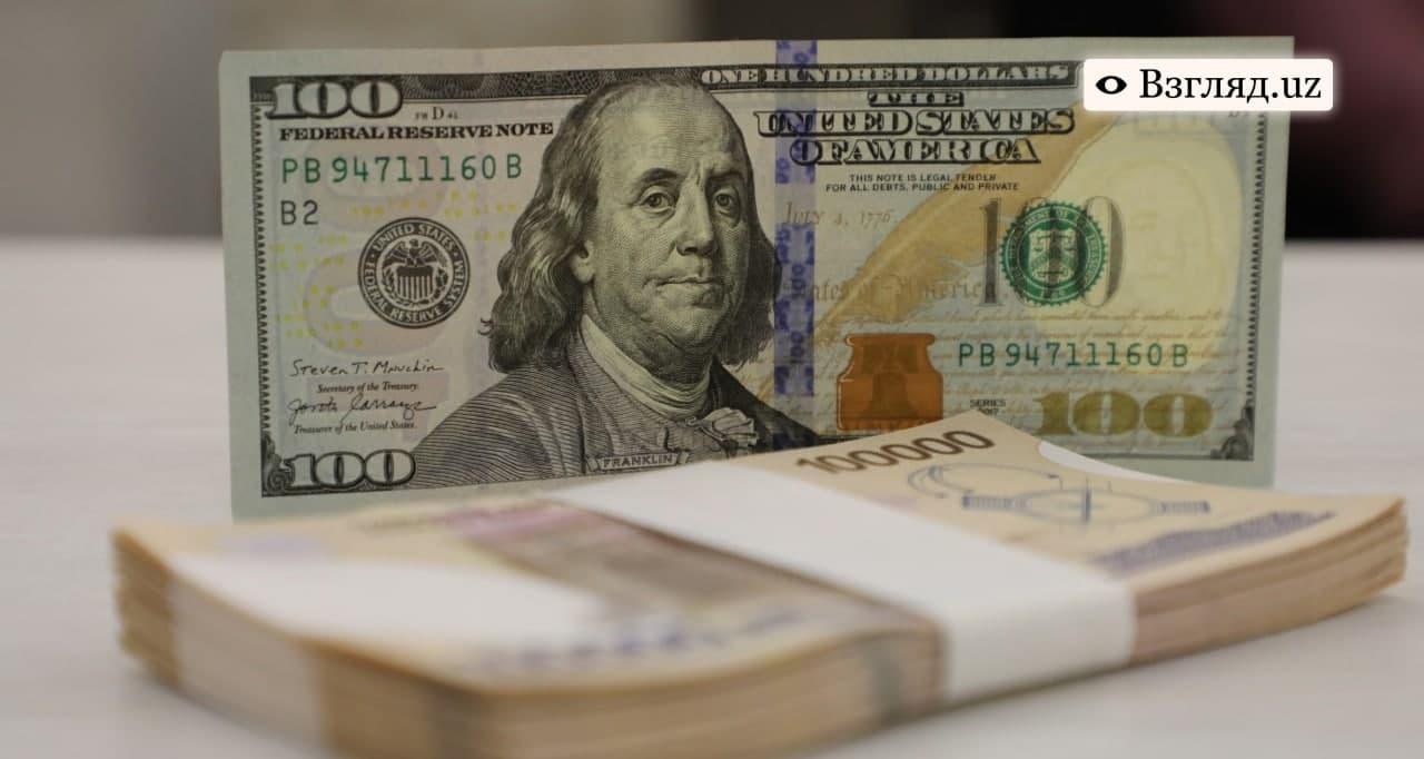Курс доллара в Узбекистане продолжает падать