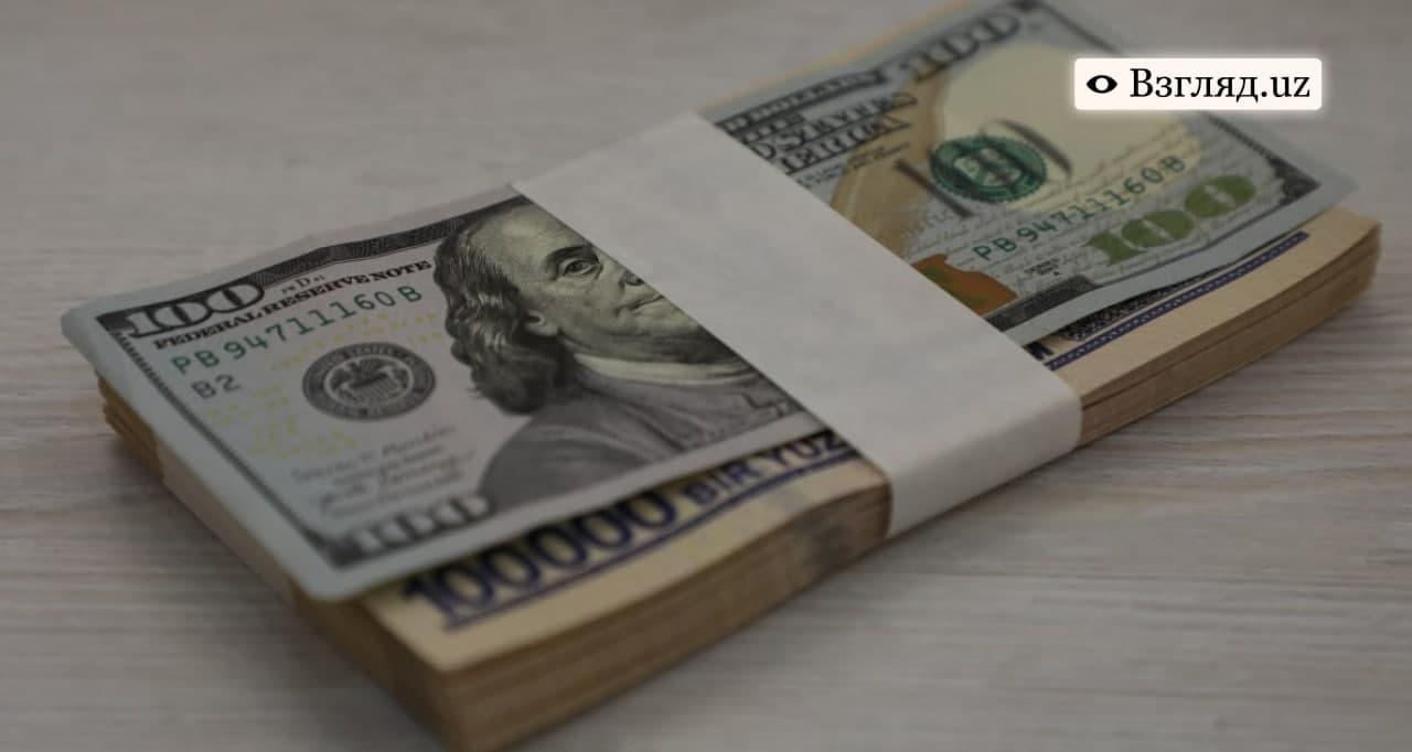 Госдолг Узбекистана под конец этого года может составить более 28 миллиардов долларов