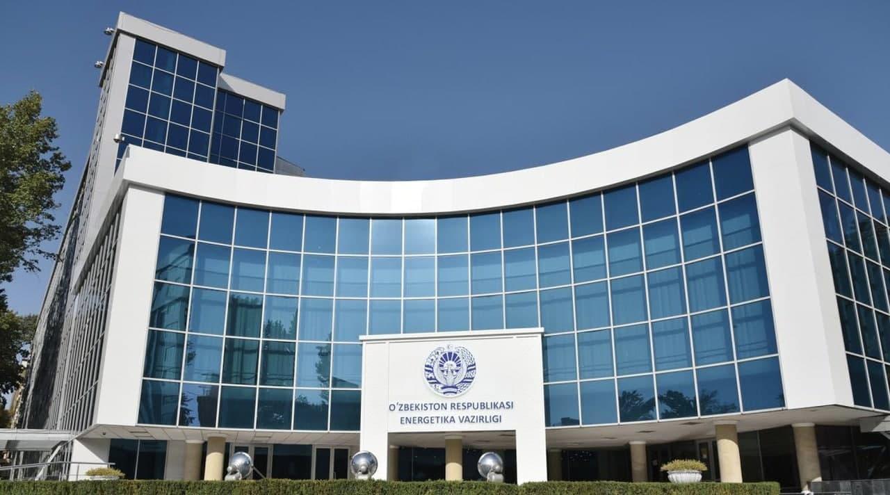 В Узбекистане планируется запуск нового метода производства энергии