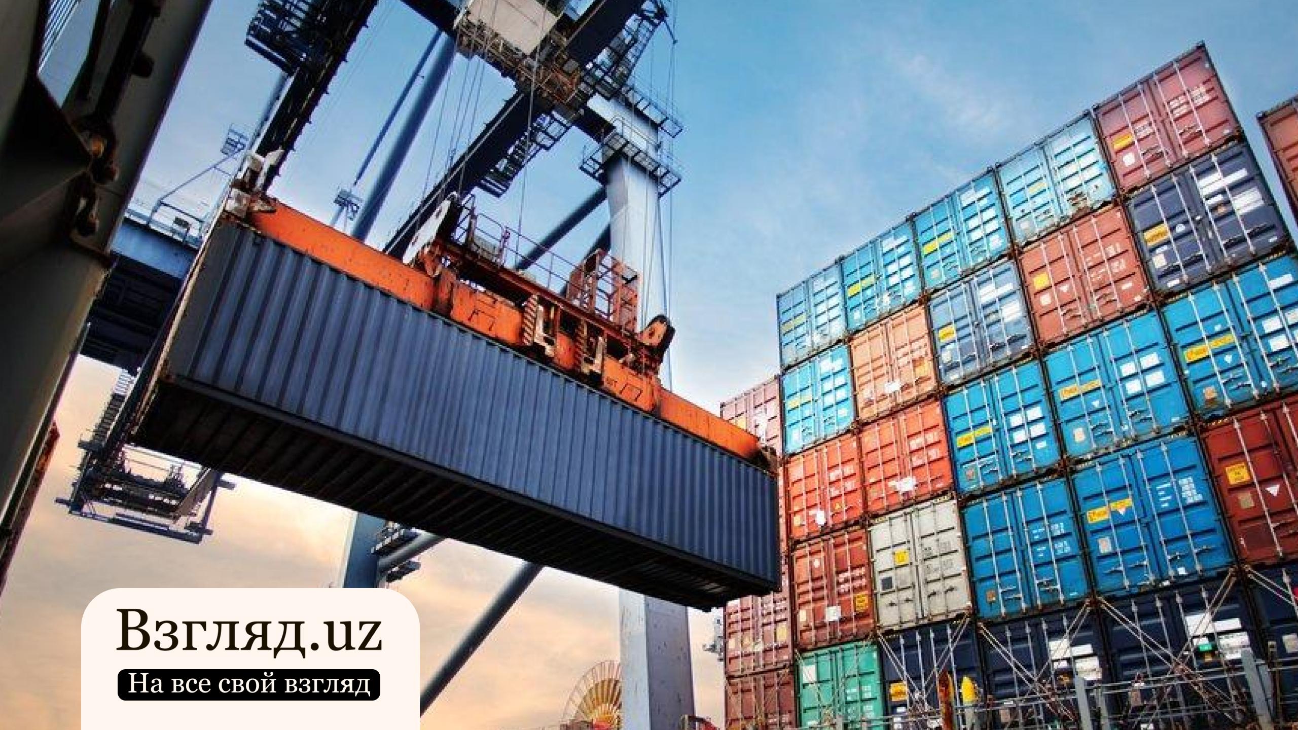 Внешнеторговый оборот Узбекистана в начале этого года составил более четырех миллиардов долларов