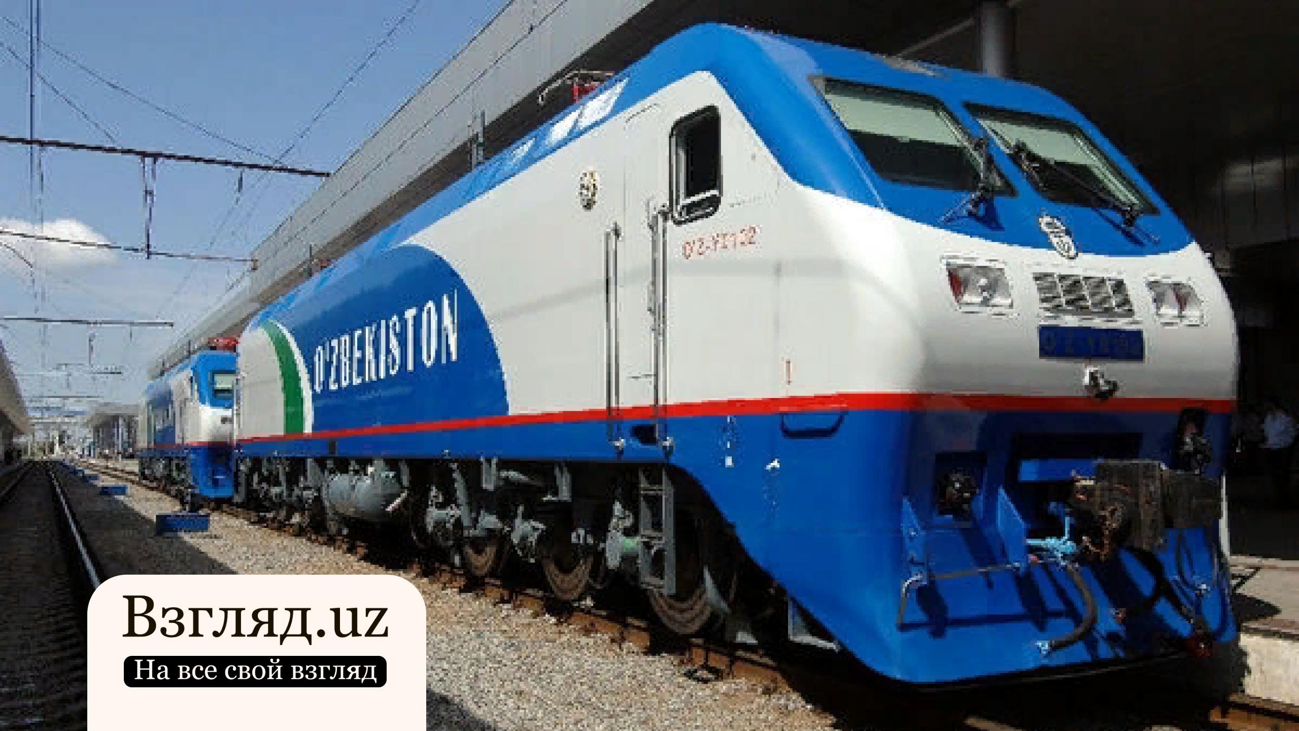 Организованы поезда для возвращения узбекистанцев из России