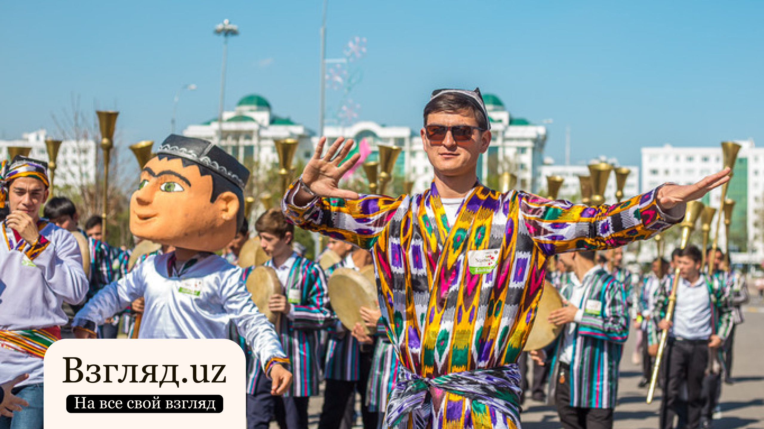Узбекистанцы на Навруз отдохнут три дня подряд