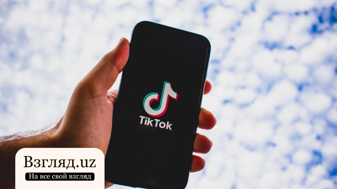 TikTok может запустить новую функцию в этом году