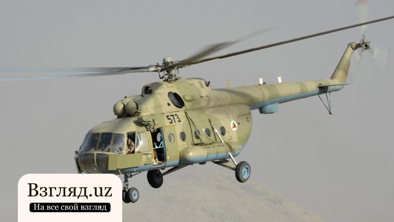 В Афганистане разбился вертолет спецназа