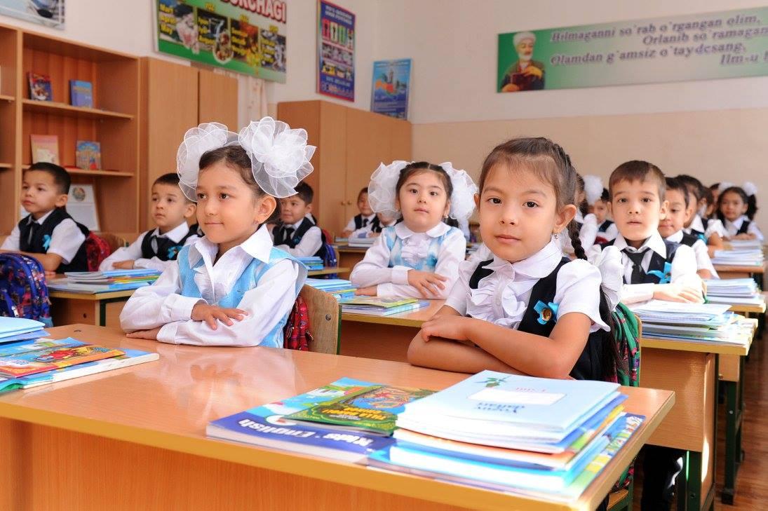 Подсчитано количество учащихся в школах Узбекистана