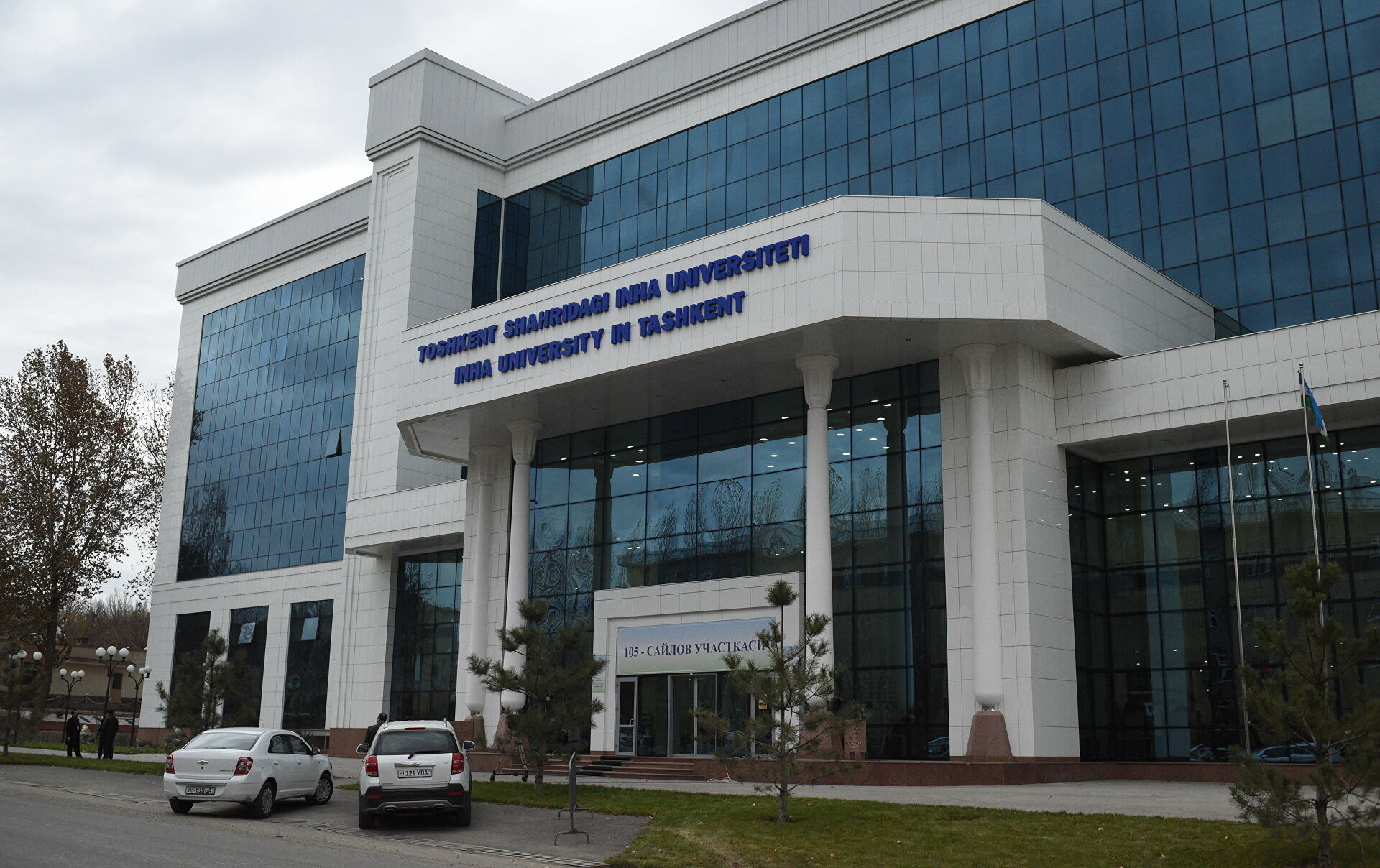Университет ИНХА в Ташкенте закрыли на карантин