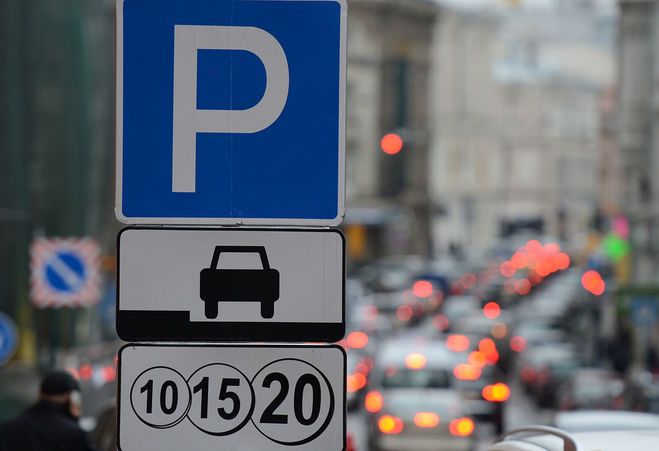 В Ташкенте появятся платные паркоматы