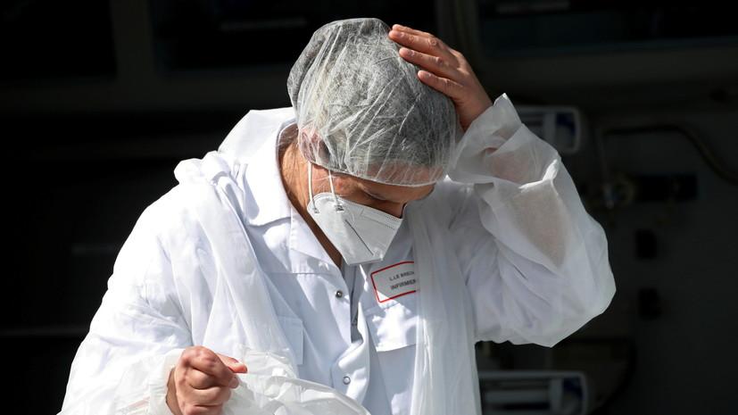 Во Франции зарегистрировали новый штамм коронавируса