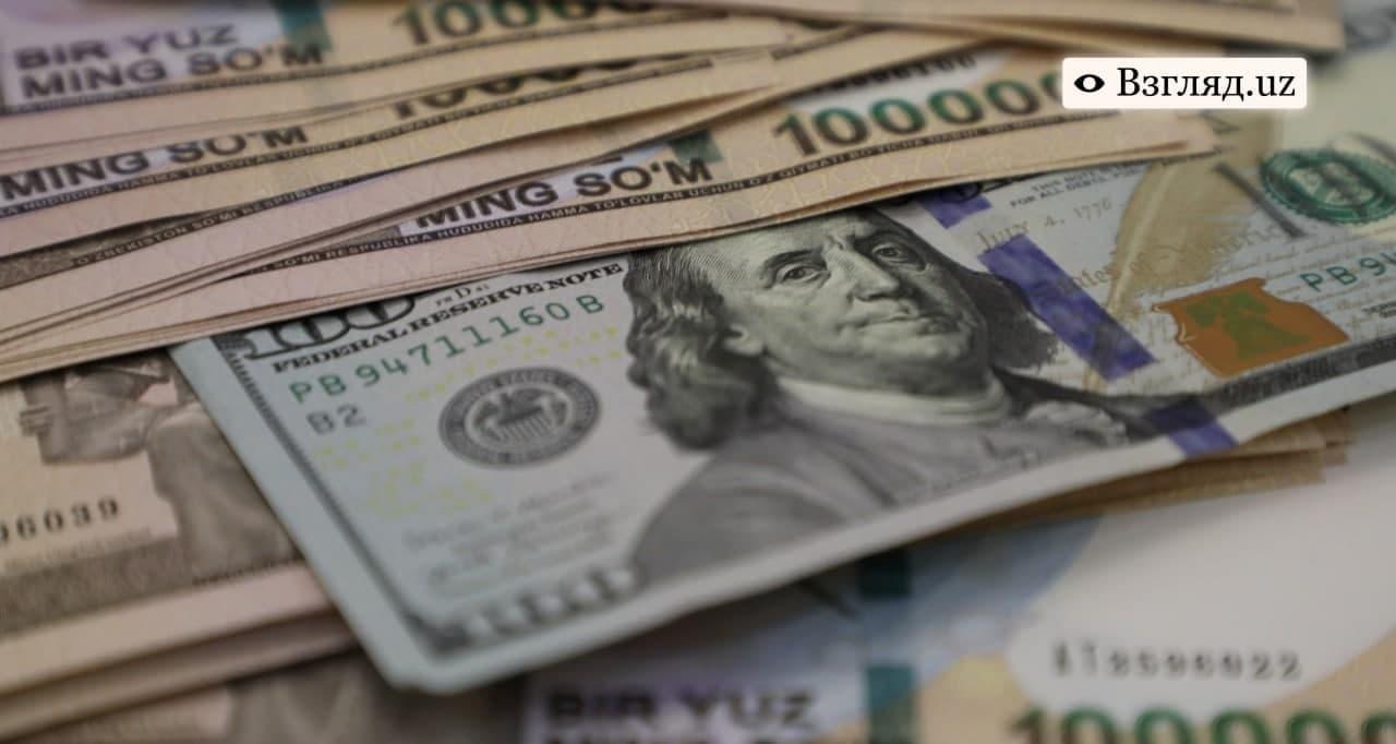 Продолжает падать курс доллара в Узбекистане