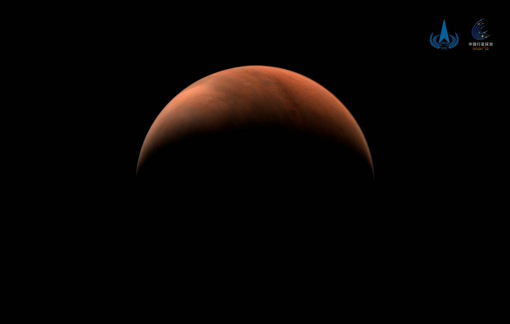 Китайский зонд «Тяньвэнь-1» отправил два снимка Марса